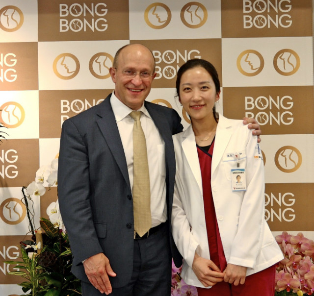 Dr HAmmond and YE KIM.jpg
